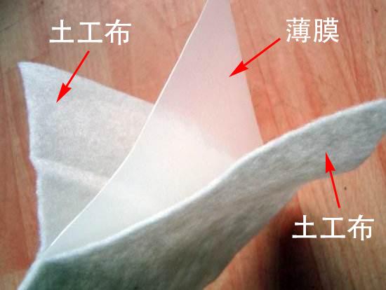 二布一膜复合betway必威防渗膜